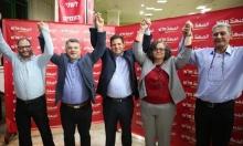 الجبهة: القائمة المشتركة معارضة فعّالة وليست شرابة خرج لحكومة نتنياهو