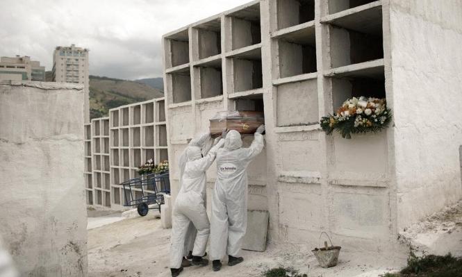البرازيل: وفاة متطوع شارك في اختبارات لقاح أوكسفورد ضد كورونا