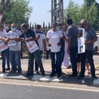 الطيبة: الأهالي يتظاهرون ضد تضييق شوارع السهل