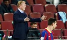 كومان يعلن قائمة برشلونة للكلاسيكو