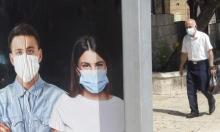 الصحة الإسرائيلية: 330 إصابة بفيروس كورونا منذ منتصف الليلة الماضية