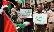 ردود فعل فلسطينية على التطبيع الإسرائيلي - السوداني