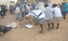 السودان: اتصالات لتشكيل جبهة ضد التطبيع مع إسرائيل