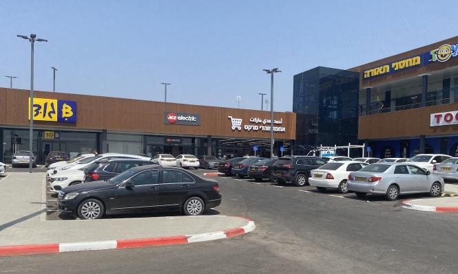 بين الاندماج والاستقلال: الاقتصاد العربي المرهون