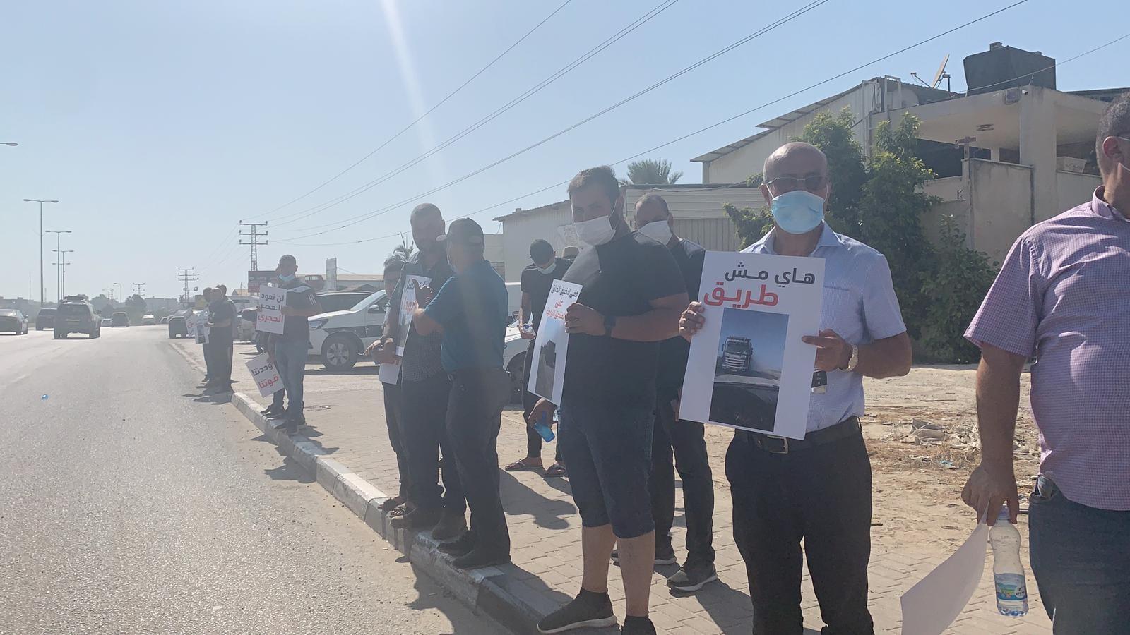 من التظاهرة (عرب ٤٨)