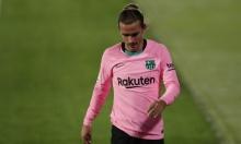 برشلونة يحسم مصير لاعبه غريزمان