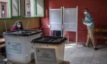 لإحكام قبضة السيسي... انتخابات برلمانية في مصر