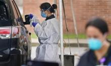 الولايات المتحدة تسجل حصيلة إصابات يومية قياسية بكورونا