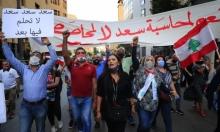 بين المماطلة والمحاصصة وعقبات الداخل والخارج.. اللبنانيون في دوامة الحكومة