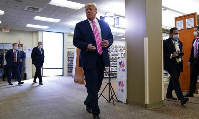 الانتخابات الأميركية: ترامب يدلي بصوته