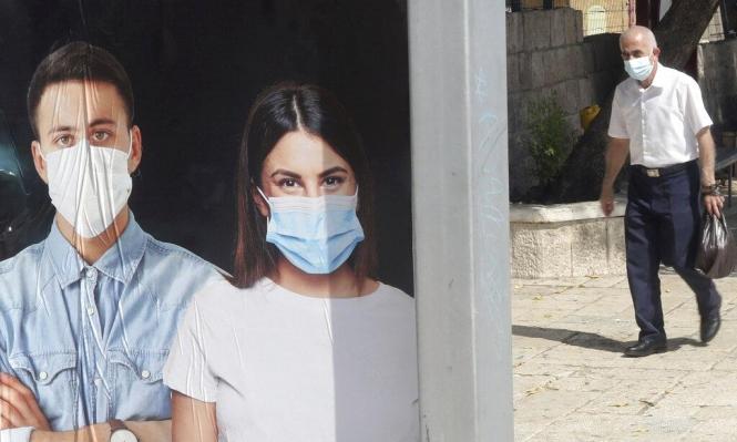 الصحة الإسرائيلية: 692 مصابا جديدا بكورونا الجمعة