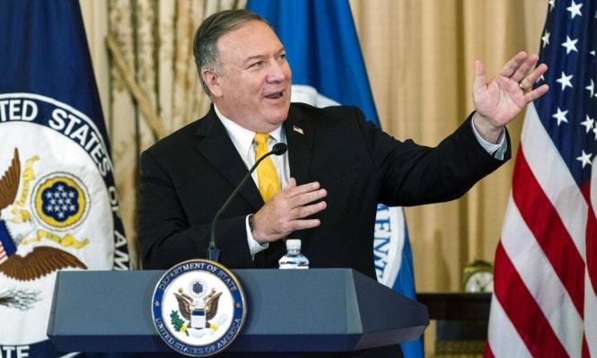 نواب ديمقراطيون يطلبون من بومبيو الإفراج عن المساعدات الإنسانية لغزة