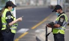 الشرطة تميّز بفرض مخالفات كورونا بين العرب والحريديين