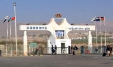 إعادة فتح المعابر الأردنية البرية
