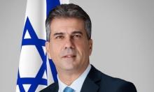 كوهين: تحالف إقليمي إسرائيلي أردني إماراتي مصري سوداني بمظلة أميركية