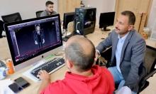 """شركة تركية تطور برنامجا يحول ملفات """"بي دي إف"""" للغة الإشارات"""