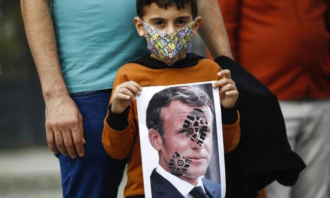 """تواصل الإدانات والتظاهرات ودعوات مقاطعة المنتجات الفرنسية.. وباريس تدعو إلى """"وقفها"""""""