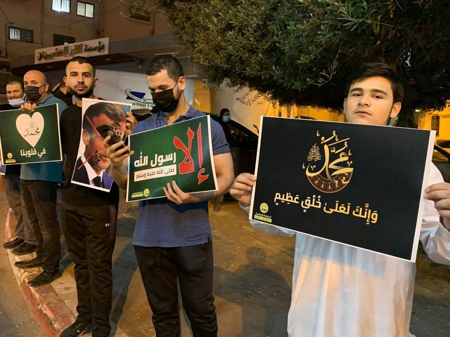 الطيبة: فعاليات منددة بالإساءة للنبي محمد