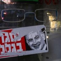 الصحة الإسرائيلية: 9 وفيات بكورونا وانخفاض الإصابات النشطة إلى 13,375