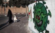 الصحة الفلسطينية: 6 وفيات و358 إصابة كورونا جديدة