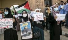 وقفة احتجاجية في الخرطوم رفضا للتطبيع مع إسرائيل