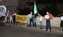 وقفتان احتجاجيتان ضدّ الإساءة للنبيّ في الناصرة وكفر كنا