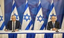 الليكود يقترح: غانتس رئيسا للدولة وبقاء نتنياهو برئاسة الحكومة