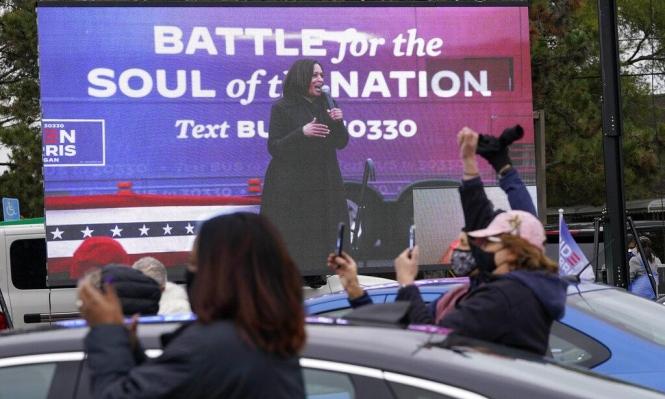 الانتخابات الأميركية: نحو 60 مليون ناخب أدلوا بأصواتهم حتى الآن