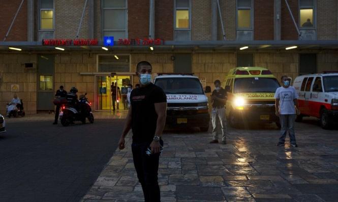 """""""هداسا"""": مفاوضات لافتتاح فرع للمستشفى الإسرائيلي في دبي"""