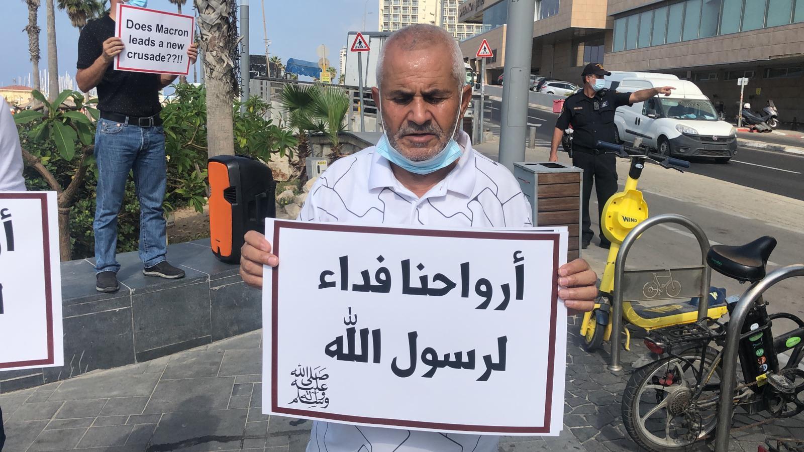 وقفة احتجاجية أمام السفارة الفرنسية في البلاد ضدّ الإساءة للنبيّ