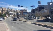 88 إصابة نشطة بكورونا في أم الفحم وعدد الفحوص بالناصرة مقلق