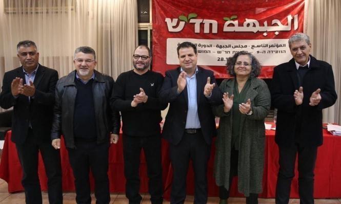 الجبهة: لا يمكن تطبيع الاحتلال وسلب حقوق الشعب الفلسطيني