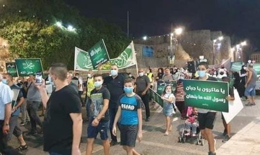 مسيرة احتجاجية ضدّ الإساءة للنبيّ في عكّا