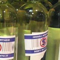 رغم المقاطعة الدولية: الإمارات توقع اتفاقا لاستيراد نبيذ المستوطنات