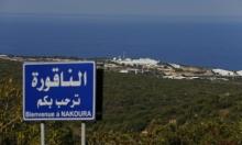 جولة مباحثات ثانية لترسيم الحدود بين إسرائيل ولبنان