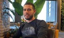 الطيرة: مقتل شاب في جريمة إطلاق نار