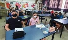 العودة للمدارس: جدل بشأن انتظام التعليم الوجاهي وخلاف على الميزانيات