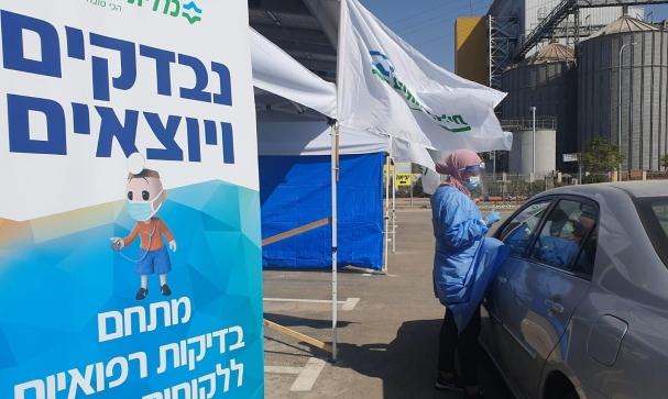 الصحة الإسرائيلية: 20 حالة وفاة و884 إصابة جديدة بكورونا
