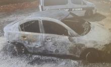 اتهام: شاب أحرق سيارة فتاة لأنها انفصلت عنه
