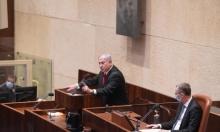 ذكرى اغتيال رابين: نتنياهو يدعي وجود تحريض لقتله