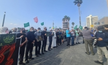 تظاهرة أمام سفارة فرنسا بتل أبيب احتجاجا على الإساءة للنبي