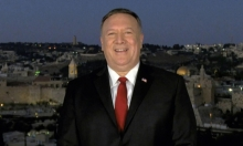 بومبيو يعلن رسميًا: الأميركيون مواليد القدس إسرائيليون وليسوا مقدسيّين
