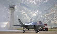 البيت الأبيض: الإمارات تسعى للحصول على 50 مقاتلة إف 35
