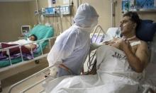 """السلطات الأميركية تحذر من تهديد إلكتروني """"وشيك"""" للمستشفيات"""