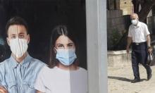 الصحة الإسرائيلية: 10 وفيات و668 إصابة بكورونا الأربعاء