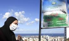 أبرز التغييرات في الدستور الجزائري الجديد