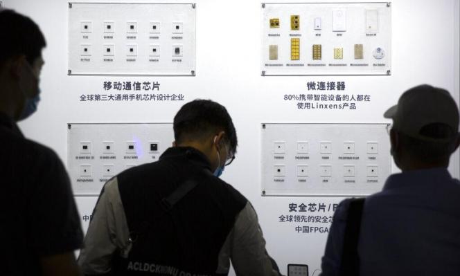 غامضة الملامح: خطة صينيّة اقتصادية لتدعيم التكنولوجيا