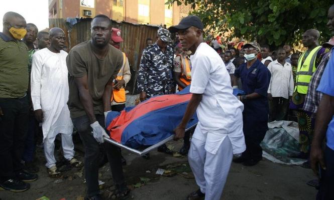 أخطر من كورونا؛ سرطان عنق الرحم يقتل 26 نيجيرية يوميا