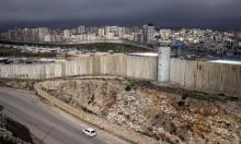 آفي شلايم| إسرائيل وفلسطين: إعادة تقييم وتنقيح وتفنيد