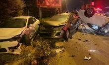 إصابتان في حادث طرق بكفر ياسيف